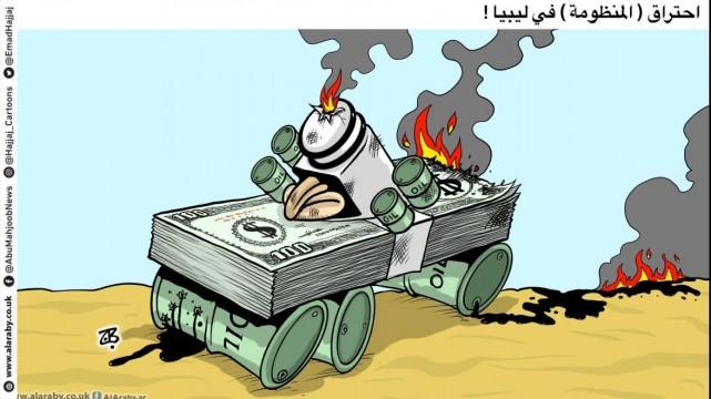 احتراق المنظومة في ليبيا