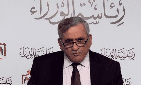 ليش عبيدات طلع في الايجاز اليو...