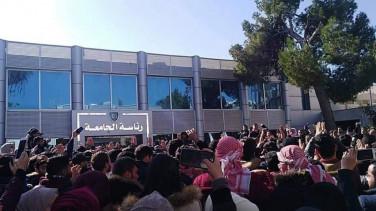 بالصور: طلاب جامعة البلقاء معتصمين!