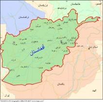 كركبة في أفغانستان بسبب إدراج اسم الأم في الهوية
